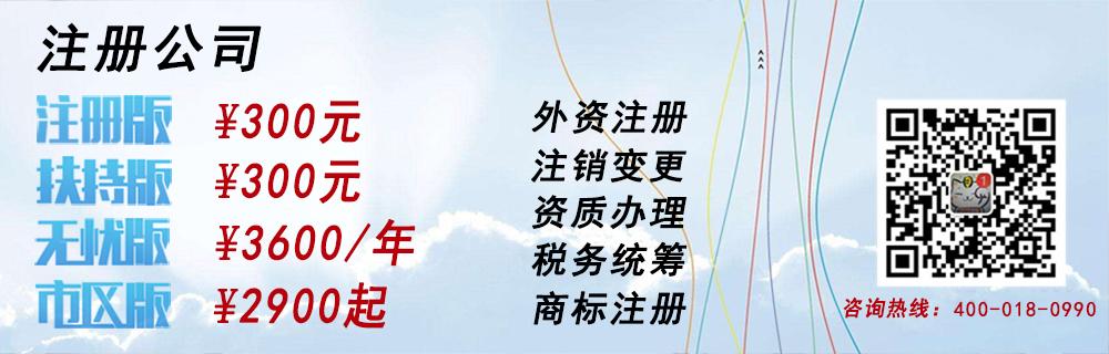注册香港离岸公司